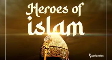 Heroes of Islam: Abu Hurayra