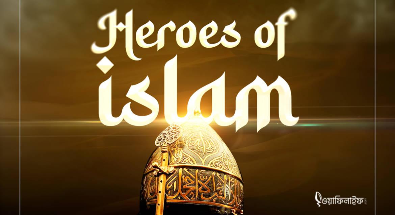 heroes-of-islam.jpg